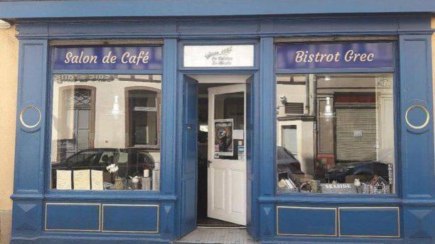 Kalimera La Cuisine De Nicole In Strasbourg Restaurant Reviews