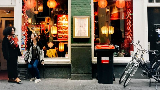 ingang - China Sichuan Kitchen Zeedijk, Amsterdam