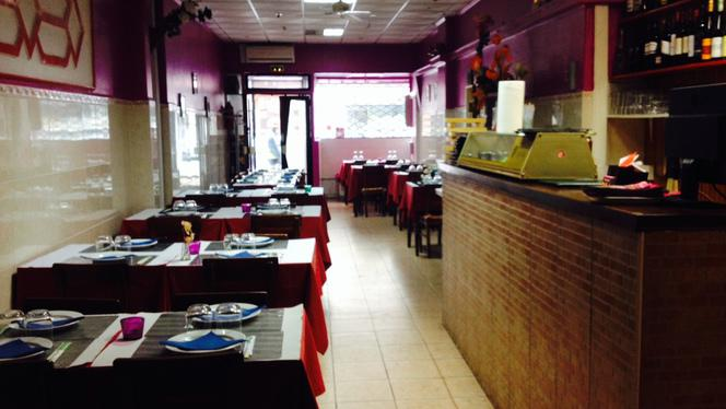 Sala - Nui Sushi and Thai Bar, Lisboa