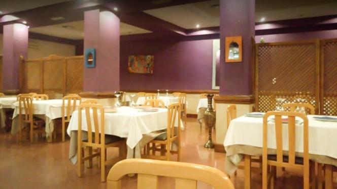 Tandoor Masala 3 - Tandoor Masala, Valencia