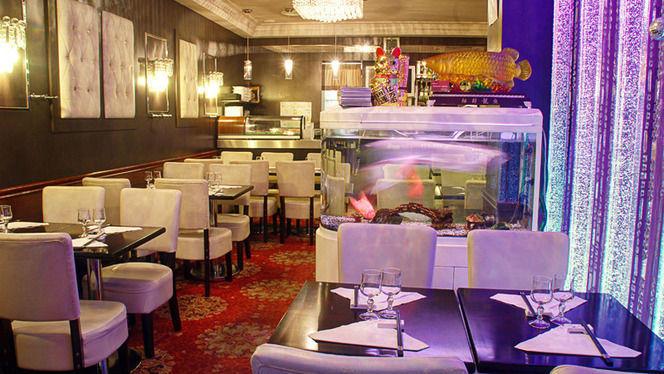 Salle tendance - Sushi 2007, Paris