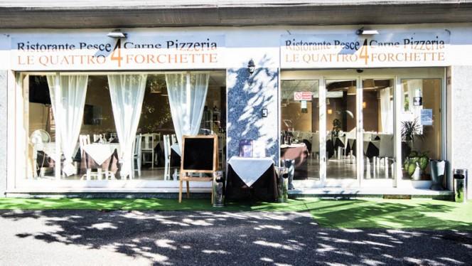 Entrata - Le 4 Forchette, Rome