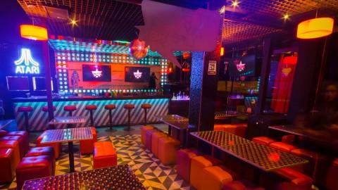 Full 80's (Calle 95), Bogotá