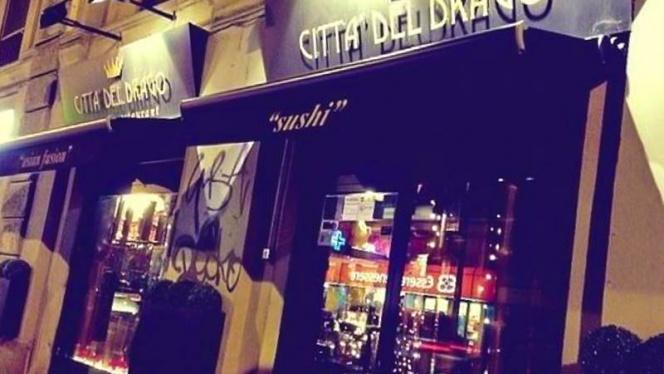 Entrata - Città del Drago, Milan