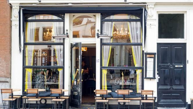 Ingang - De Goedheyd, Utrecht