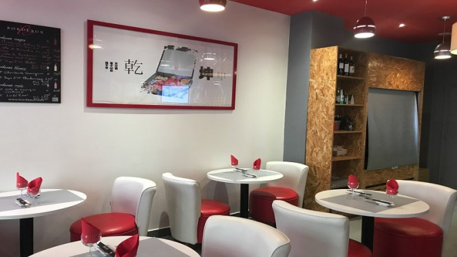 Salle - Amoi Sushi, Lille