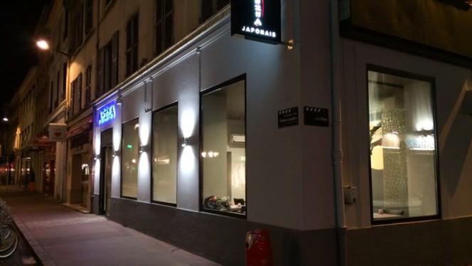 Façade - Ahika, Lyon-8E-Arrondissement