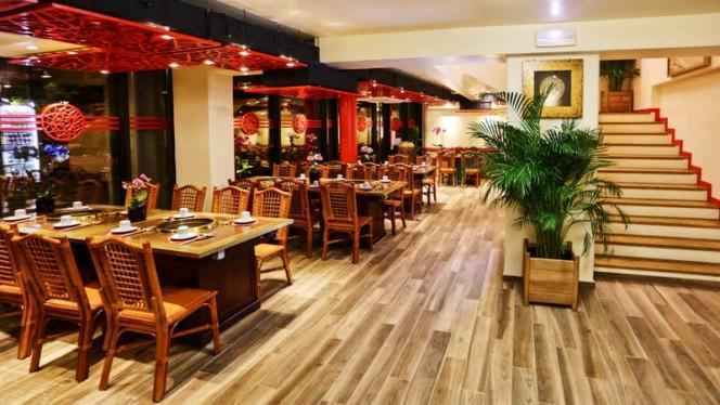 Salle du restaurant - Fondue Chongqing, Paris