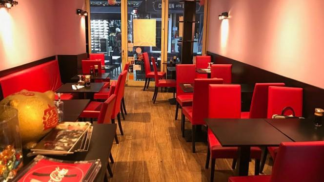 Façade - Yeka Sushi, Paris