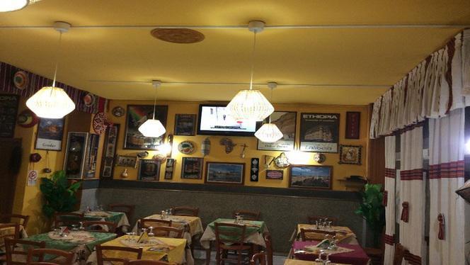 Vista Sala - Enqutatash ristorante africano etiope, Rome