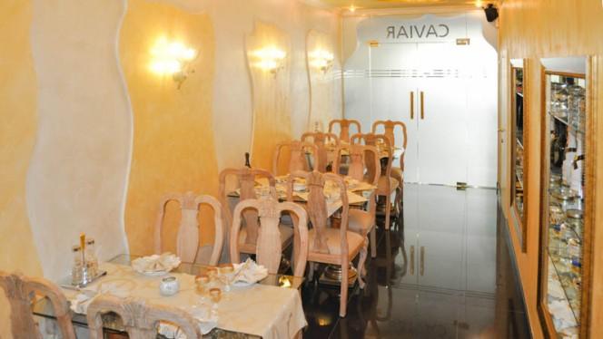 Vista de la sala - Caviar SOS, Barcelona