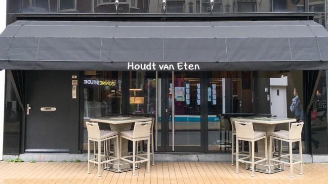 Restaurantzaal - Houdt van Eten, Groningen