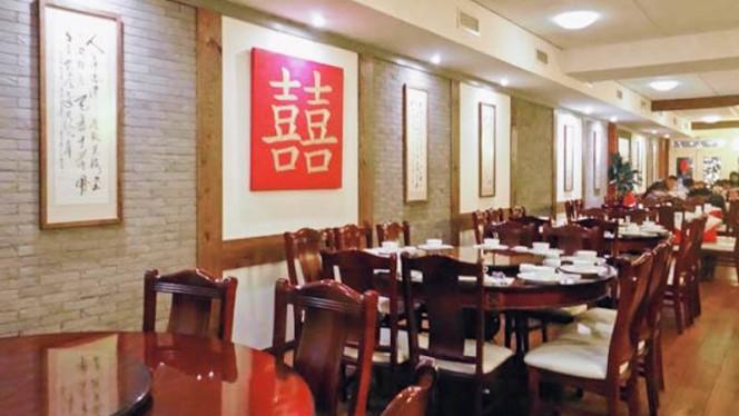 Het restaurant - Nam Kee, Amsterdam