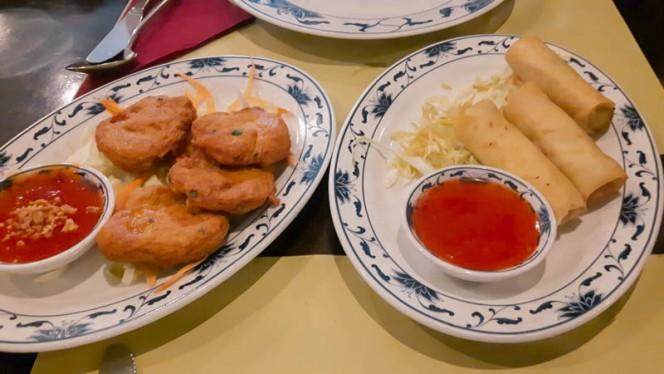 Suggestie - Thais Restaurant Pasoek, Amsterdam