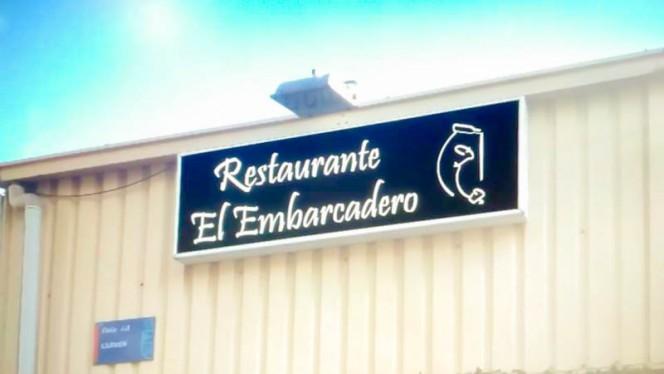 Fachada - El Embarcadero - Leganés, Leganés