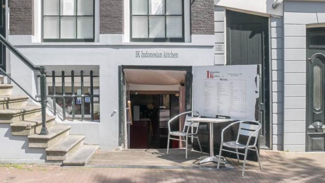 Ingang - Indonesian Kitchen, Amsterdam