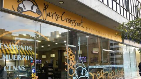 Paris Croissant (Calle 90), Bogotá