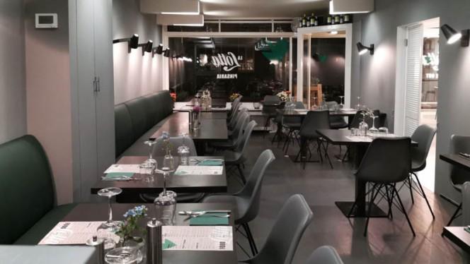 Het restaurant - LaLotta Pizza, Utrecht