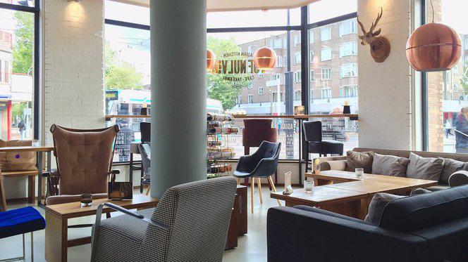 Restaurant - Vijfnulvijf, Amsterdam