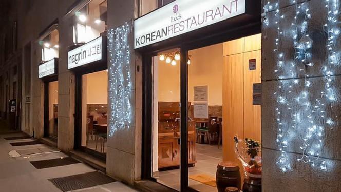 Entrata (3 vetrine) - Lee's Korean Restaurant NAGRIN, Milan