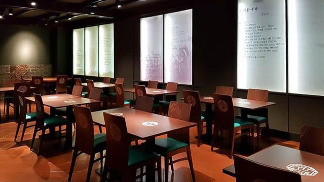 Sala interrata (42 posti) - Lee's Korean Restaurant NAGRIN, Milan