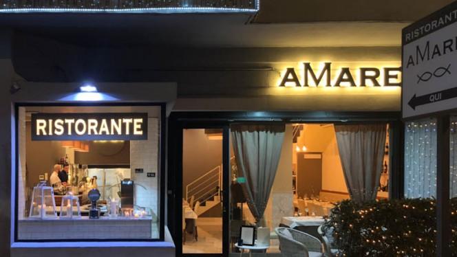 Entrata - Amare Ristorante, Roma