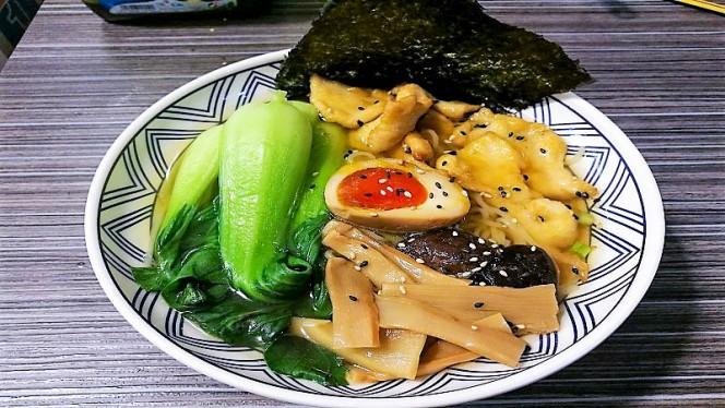 Suggerimento dello chef - Nippon Ramen, Bologna