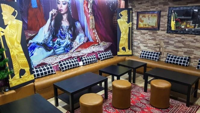 Lounge - Shiraz, Barcelona