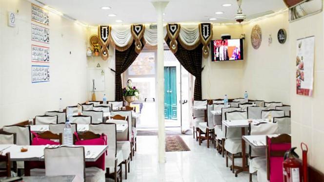 Vista do interior - Ahmad Halal Restaurant, Lisboa