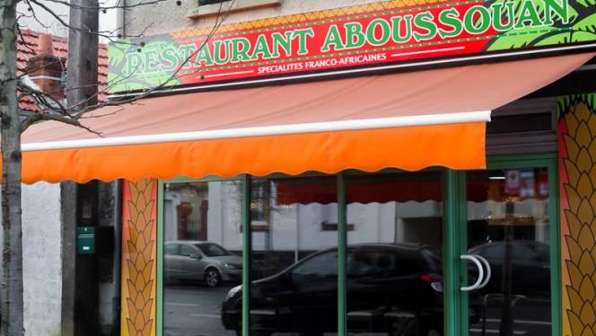 entrée - Restaurant Africain Aboussouan, Nantes
