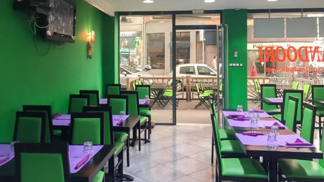 Vue de la salle - Jasmin Tandoori, Lyon-3E-Arrondissement