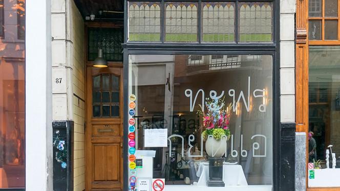 Ingang - Restaurant Take Thai, Amsterdam