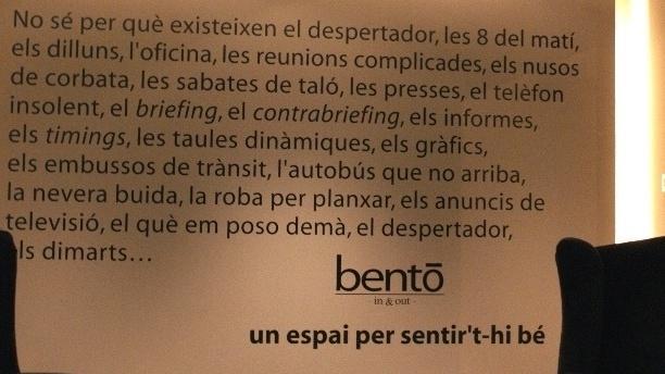 Elemento decorativo - Bento In & Out, Barcelona