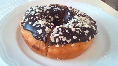 American Donuts, Milan