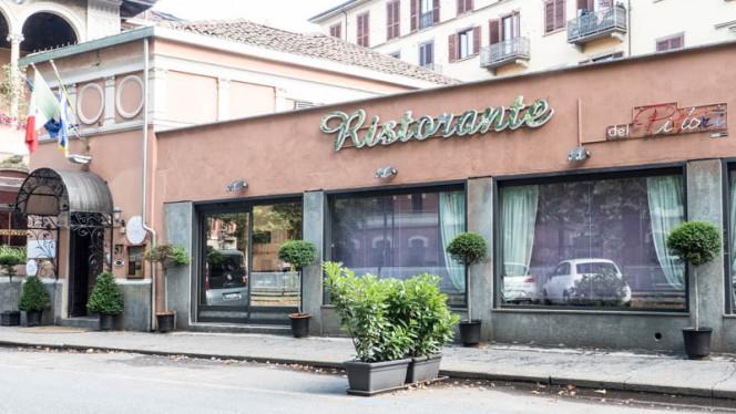 Entrata - Ristorante dei Pittori, Turin