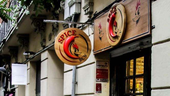 Exterior - Spice Bcn, Barcelona