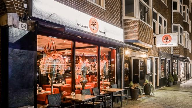 Ingang - Michiu, Amsterdam