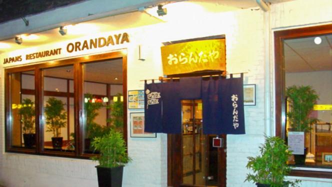 Exterior - Japans Restaurant Orandaya, Amsterdam