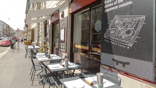 Entrata - Tokyo Table, Milan