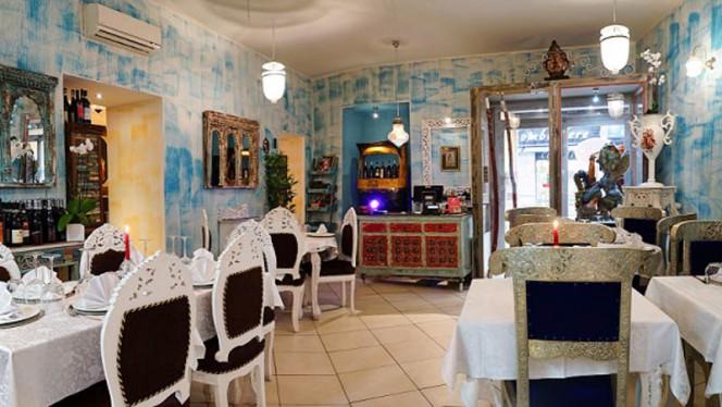 ENTRATA - Ristorante Indiano Dawat, Turin