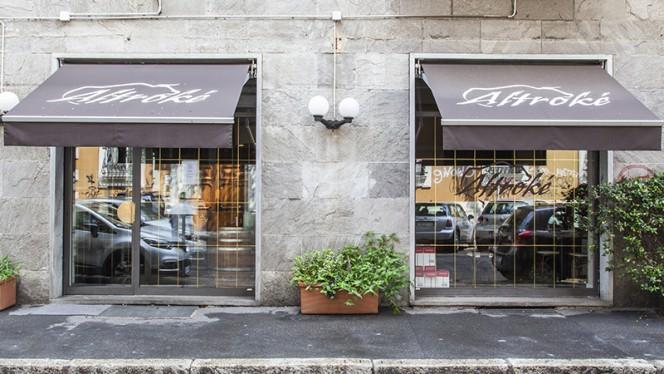 Esterno - Altroké, Milano