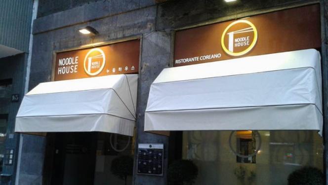 Esterno - Noodle House, Milan