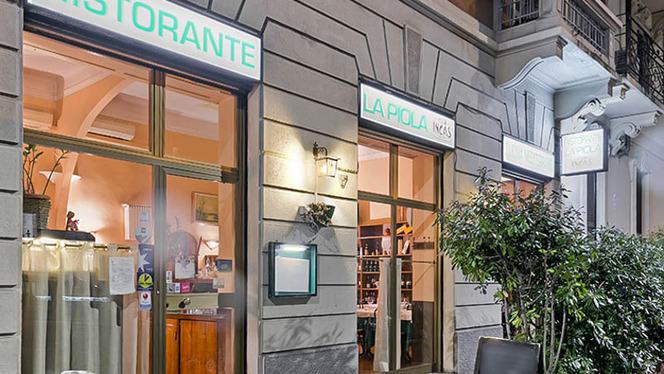 entrata - La Piola, Milan