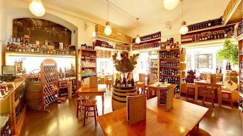 Fado & Wine, Lisbon