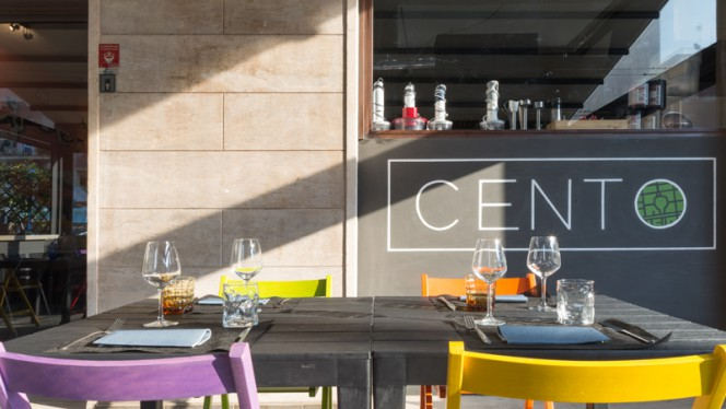 Esterno - Cento Gourmet, Rome