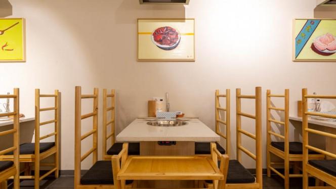 Het restaurant - Yuan's Hot Pot 袁记串串香, Ámsterdam
