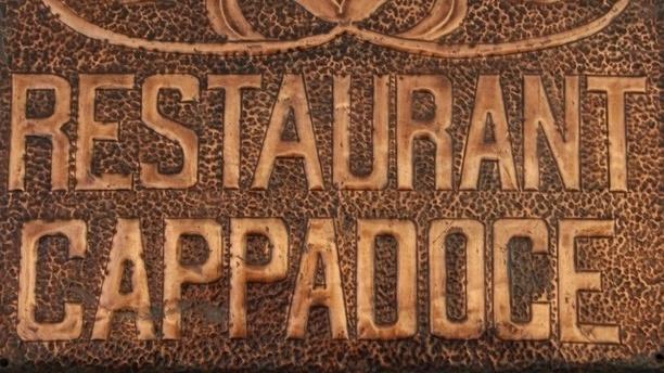 Détail de décoration - Le Cappadoce, Toulouse