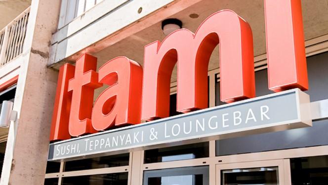 decoratie - Itami, Rotterdam