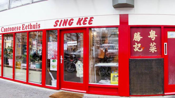 Ingang - Sing Kee, Den Haag