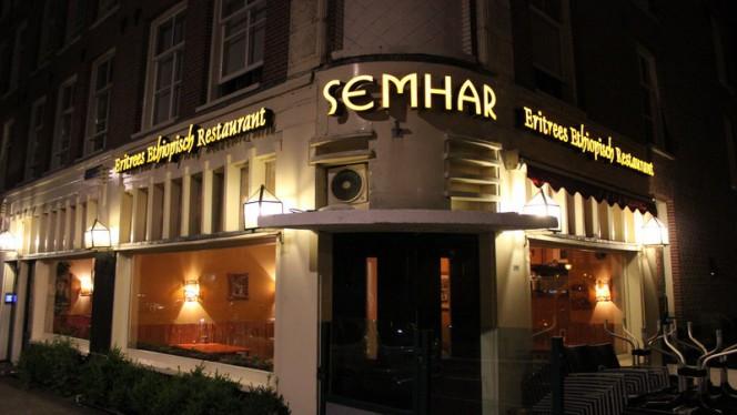 Ingang - Semhar, Amsterdam